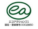 エコアクション21_T&F